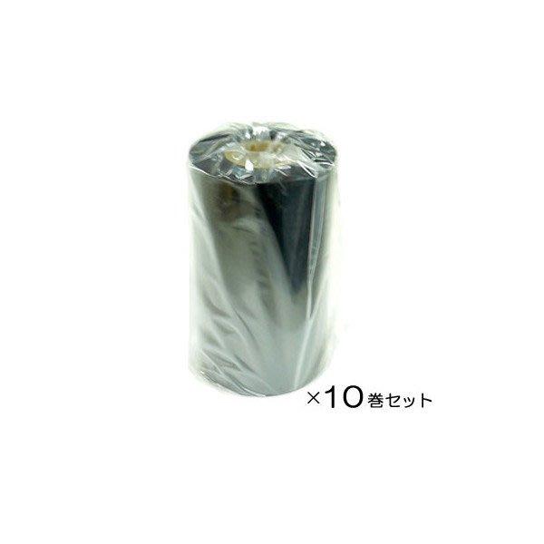8cmx300米 SATO條碼機碳帶 8cm~300米 SATO標籤機碳帶 8公分~300