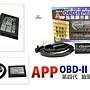 JY MOTOR 車身套件 _ 第4代 APP OBD2 HUD 抬頭顯示器 車速 電壓 水溫 故障碼顯示 里程保養
