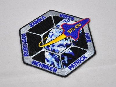 NASA美國太空總署 2010年奮進/Endeavour航天飛機STS-130任務徽章