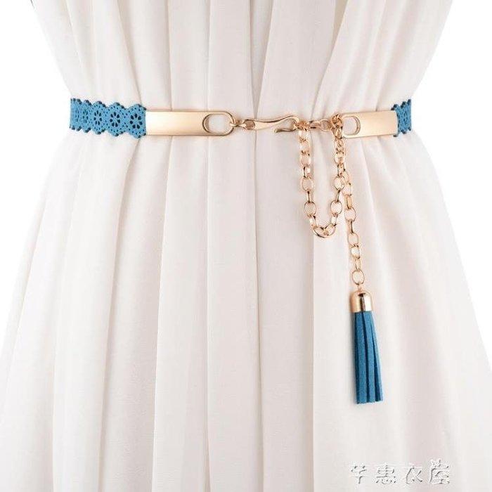 新品上市-新品百搭女士金屬細腰鍊 韓版甜美腰帶時尚流蘇裝飾配裙子皮帶女-柳風向