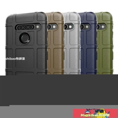 c-LG G8s ThinQ 保護殼防摔耐磨軍規手機殼防撞軟殼-ko-Mushibao牧師堡
