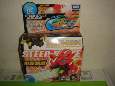 1戰隊戰鬥陀螺爆丸機器戰士bb戰士鋼彈TAKARA TOMY炸彈超人彈珠人彈珠超人CB-06狙擊獵鷹機器人一佰二一元起標