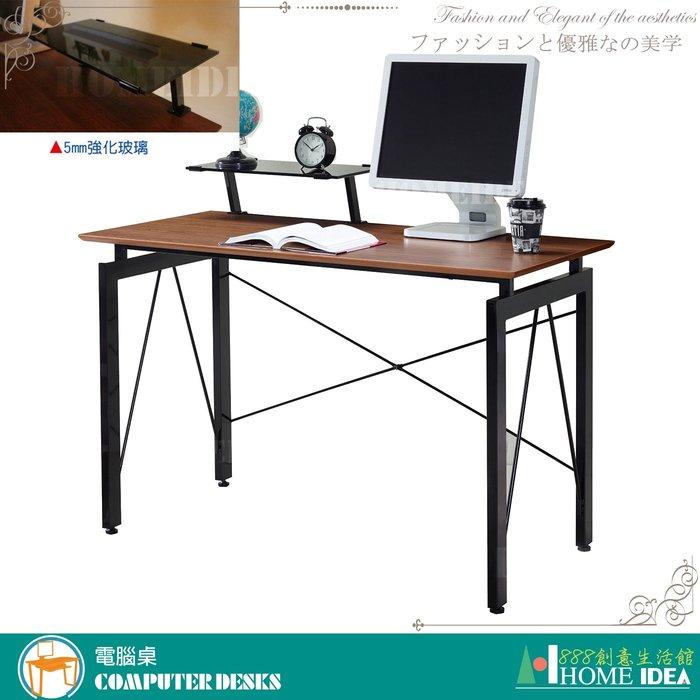 『888創意生活館』202-386-2歐雪4尺胡桃色電腦桌$3,600元(22辦公桌辦公椅書桌電腦桌電腦椅l)高雄家具