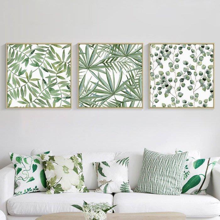 ART。DECO  現代簡約小清新綠葉裝飾畫客廳沙發背景牆臥室床頭牆壁掛畫空間設計實品屋樣品屋裝飾掛畫電表箱掛畫(7款可