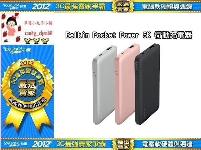 【35年連鎖老店】Belkin Pocket Power 5K 行動電源5000mAh有發票/1年保固