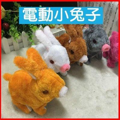 電動小兔子 會走路動物/電動兔子/毛絨...