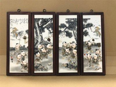 天然玉飾真品古玩仿古瓷器瓷板畫四條屏榫卯結構家居客廳裝飾畫壁畫大號童子鬧春