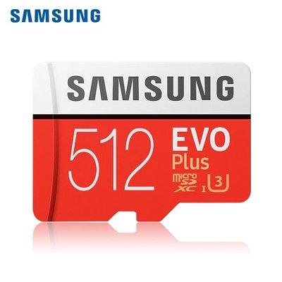 三星 SAMSUNG EVO Plus 512G microSD 高速記憶卡 代理公司貨 (EVO-PLUS-512G)