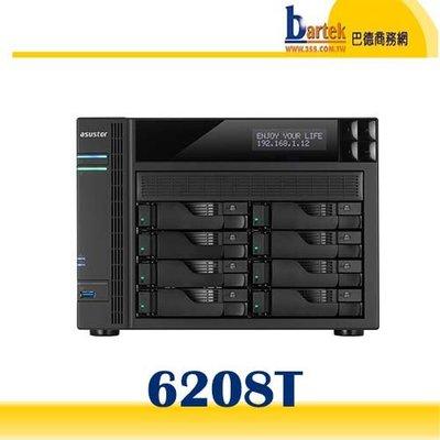 【請先詢問庫存】 ASUSTOR(華芸)  AS6208T 8Bay 熱抽換 NAS 網路儲存系統 台北市