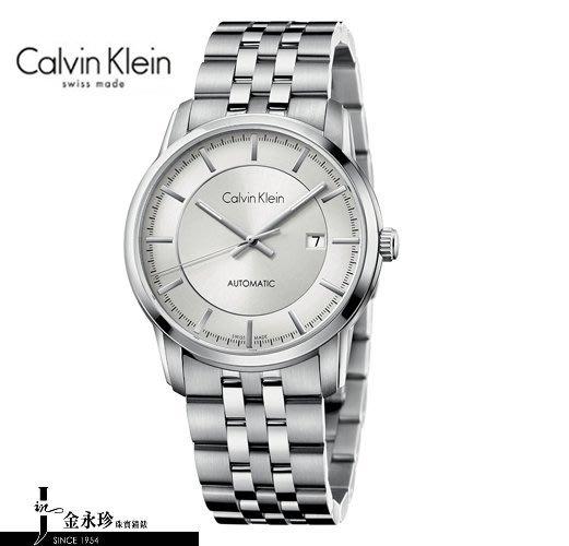 金永珍珠寶鐘錶*CK手錶Calvin Klein 原廠真品 K5S34146 金宇彬配戴 機械錶 藍寶石鏡面 廣告主打*