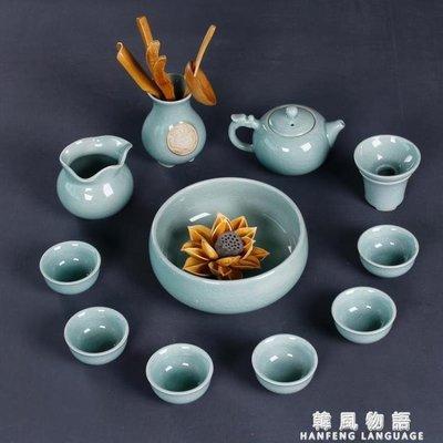 999整套哥窯青瓷功夫茶具套裝冰裂釉可養開片蓋碗茶壺茶杯道配件家用下單後請備註顏色尺寸