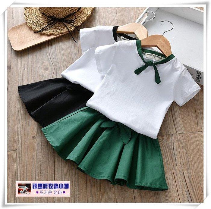 •*~ 辣媽咪衣飾小舖 ~*•❤童裝系列 📣X320250韓版兒童夏季甜美簡約撞色短袖上衣+學院風短裙二件套套裝
