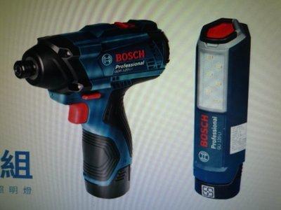 ~金光興修繕屋~BOSCH*12V鋰電起子機+鋰電照明燈雙機組(GDR120-LI+GLI120-LI)