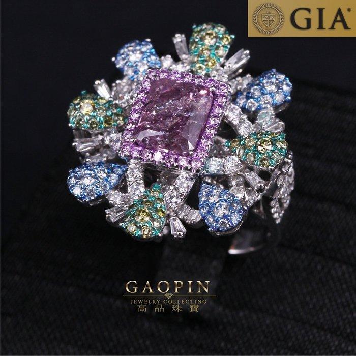 【高品珠寶】GIA2.01克拉紫彩鑽戒指 稀有度破表 女戒 18K #2270