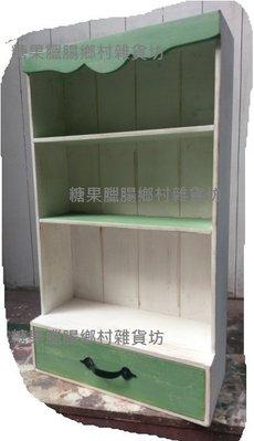 ZAKKA糖果臘腸鄉村雜貨坊      木作類.Omar II 收納置物櫃(收納櫃/壁架/壁櫃/道具櫃/展示架/公仔架)