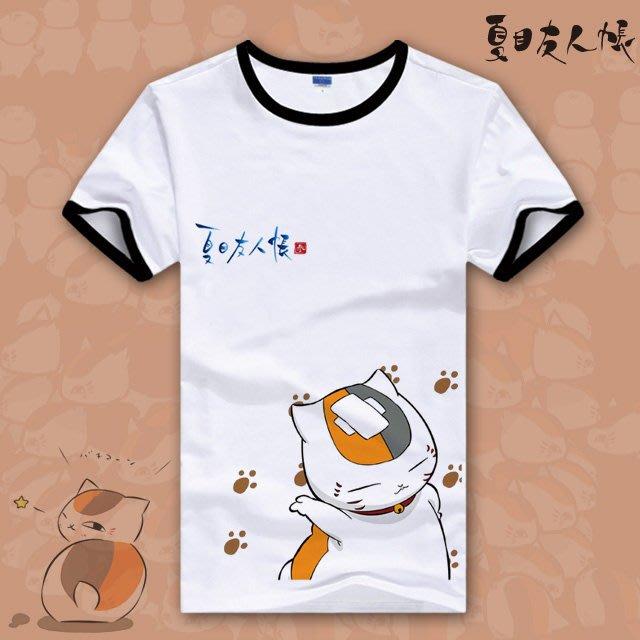 夏目友人帳t恤 短袖衣服 短袖T恤 圓領T恤 上衣  貓咪老師貴誌娘口三三 動漫周邊 男女
