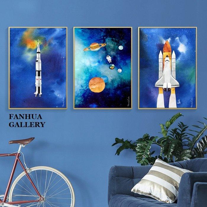 C - R - A - Z - Y - T - O - W - N 太空人星球月球宇宙掛畫兒童房裝飾畫男孩房間卡通掛畫