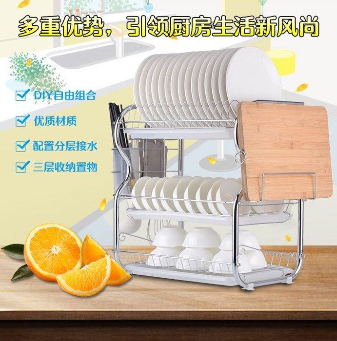 東大門平價鋪 廚房碗碟瀝水架,晾乾碗筷品用壁掛收納置物架,  三層多功能收納 架