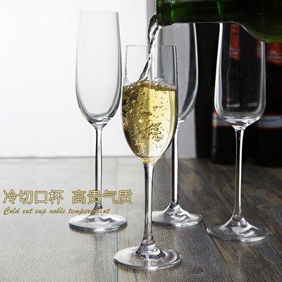 歐式家用水晶香檳杯高腳杯套裝6只起泡酒杯創意婚禮紅酒杯甜酒杯【每個規格價格不同】
