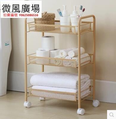 廚房置物架可移動多層落地浴室收納小推車宜家收納架(三層)FA01820