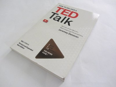 How to Deliver a TED Talk》ISBN:978986341044(ㄌ7袋)