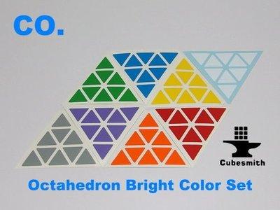 CO.Octahedron 正八面體魔術方塊專用高品質PVC貼紙(明亮色彩版、附轉貼膜)