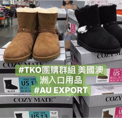 Cozy Mate 兒童羊皮毛毛BootKid's Shearling Buckle Boot (團購:🇦🇺澳洲直送)