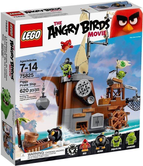 【LEGO 樂高】全新正品 益智玩具 積木/ Angry Birds 憤怒鳥玩電影 豬豬海盜船 銳德Red 75825