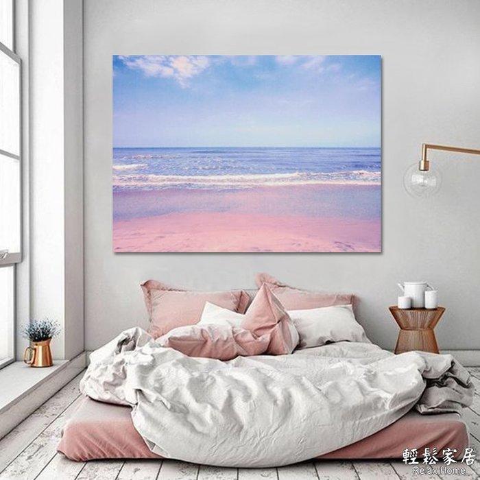 ⚡輕鬆家居⚡ 【粉紅海浪沙灘】掛毯蜜桃絨真正出口歐美 網拍材質最好 三倍厚度壁掛牆壁掛巾背景布坐毯臥室客廳宿舍裝潢