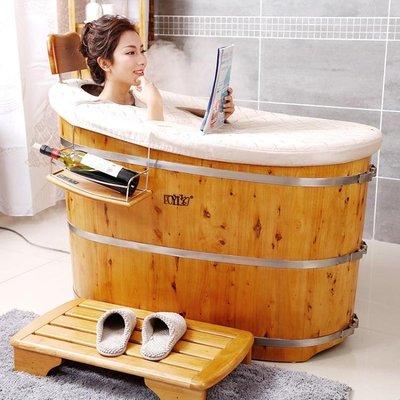 樸易泡澡木桶成人木桶浴桶帶蓋成人洗澡桶木桶熏蒸實木特級香柏木   全館免運