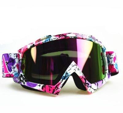 摩托車風鏡男 越野頭盔風鏡 滑雪眼鏡騎行護目鏡速降 防沙防風鏡護目風鏡 騎行眼鏡機動機防風眼鏡