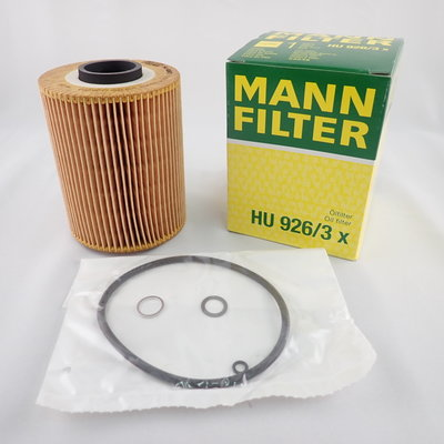 MANN 機油芯 HU926/3x 適用 BMW 寶馬 3系列 5系列 E34 E36 6缸引擎 機油濾心