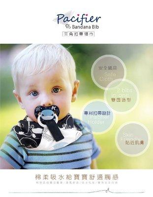 【晴晴百寶盒】KU.KU 酷咕鴨新款三角扣帶領巾 台灣母嬰用品保母寶寶小孩可愛領巾口水巾 禮物CP值高 K300