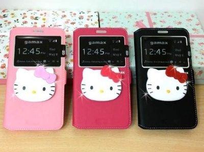 韓國kitty貓皮套三星 Note 8 Note 5 S7 Edge J7 A8 M10手機殼手機套iphone 6 S 7 iphone 8 Plus