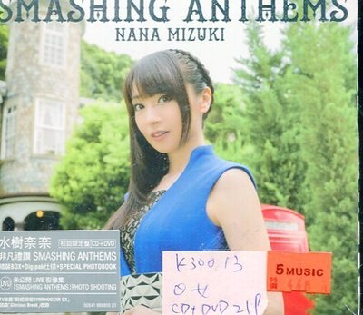 *真音樂* SMASHING ANTHEMS / NANAMIZUJI CD+DVD 二手 日版 K30013