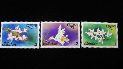 【大三元】亞洲郵票-3.不丹郵票-各國植物郵票-花卉郵票-新票3全1套-原膠