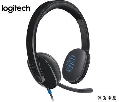 現貨供應【UH 3C】Logitech 羅技 H540 USB Computer Headset USB耳機麥克風
