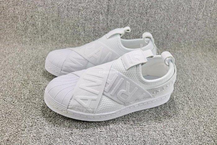 Adidas Superstar Slipon 全白 百搭 綁帶 網面透氣 貝殼頭 滑板鞋 男女鞋 CQ2381