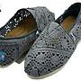 【兩雙免運】歐美TOMS原單 經典款鉤花蕾絲款 好穿不磨腳 帆布鞋休閒鞋包鞋單鞋涼鞋35-40童鞋N字鞋ALL STAR