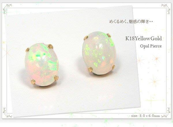 ~misaki~の Jewelry純 ~ 飾品~~天然蛋白石8x6mm ~18K黄K金耳環