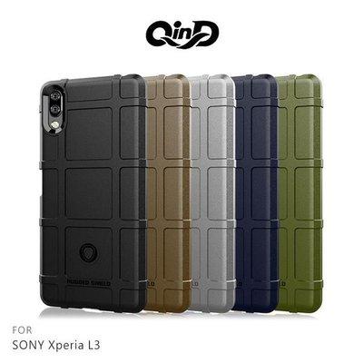 【愛瘋潮】QinD SONY Xperia L3 戰術護盾保護套 背殼 軟殼 TPU套 手機殼 保護殼