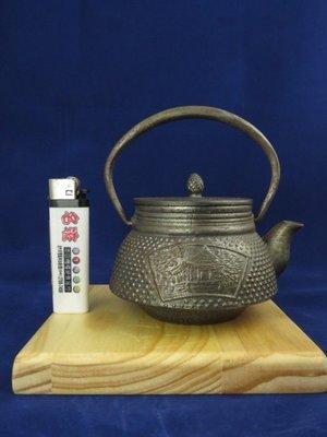『 已售出 』日本老砂鐵急須 茶筅壺形村景題詩 約300cc 砂鐵壺  (( 日本鐵壺 鐵器 南部鐵器