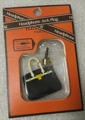 手袋型 匙扣防塵塞
