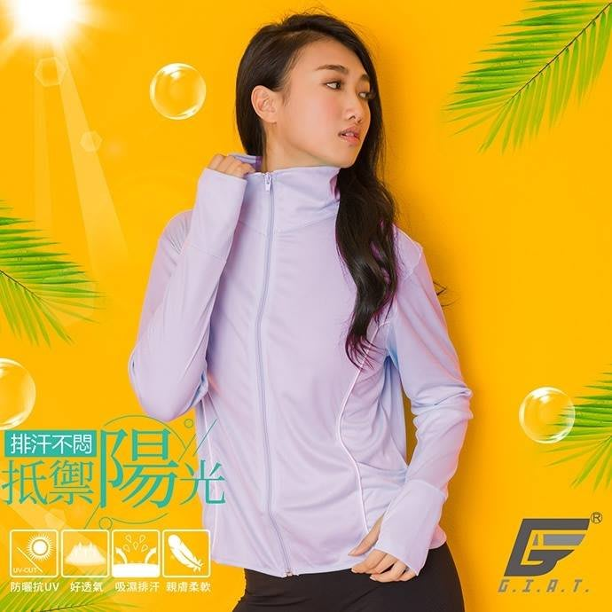 台灣製抵禦豔陽防曬外套 連帽防曬