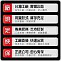 【衣衣玖】棒球帽 / 超硬頂款 / 訂製款 / 可印花 / 可繡花 / 歡迎各團體訂購