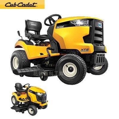 【花蓮源利】美國原裝進口 Cub Cadet 駕駛式割草機 23HP LX 50 KW 可申請農機補助 非 MTD