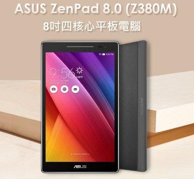 【東京數位】福利品 平板 ASUS ZenPad 8.0 (Z380M) 8吋四核心平板電腦 2G/16G IPS面板