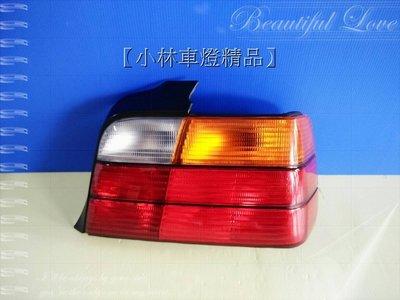 【小林車燈精品】全新 BMW E36 4門 4D 原廠型 紅黃尾燈 後燈 一顆 特價中