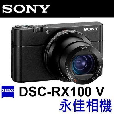 永佳相機_SONY DSC-RX100...