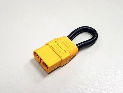 RCBS   AMASS XT90 迴路線, 短路線, 電變改裝線